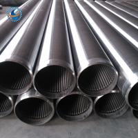 China Stainless Steel Water Well Screen , Johnson Well Screen High Temperature Resistant wholesale