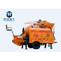 China High Capacity Mini Concrete Pump Machine 0.7m³ Hopper For Digging Pole Holes wholesale