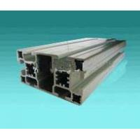 Buy cheap China Aluminum Profiles 4080A-EM from wholesalers