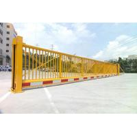 China The Wheelless and Trackless Suspension Sliding Gate (P703-F) wholesale