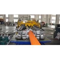 SBG300 Double Wall Corrugated Pipe Extrusion Line , Corrugated Pipe Making