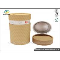 Buy cheap Moisture Proof Cardboard Cylinder Tubes With Aluminum Pull Tab Ring For Nuts Packaging from wholesalers