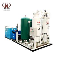 Quality Low Consumption from small capcaity to large capacity PSA Oxygen Generator for sale