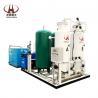 China medical use oxygen generator for hospital wholesale