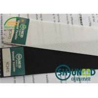 China 260 Gsm Stretchable Waistband Woven Interlining For Sweat Pants / Trousers wholesale