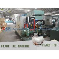 China Heavy Duty Flake Ice Machine For Fishery 500kg to 30 ton / 24hrs wholesale
