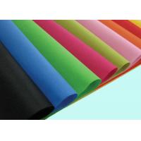 China Flame - Retardant PP Spunbond Non Woven For Shopping Bags 320cm Width wholesale