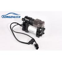China 7P0698007 Land Rover Air Suspension Compressor Pump For VW Touareg II 7P5 2010 wholesale