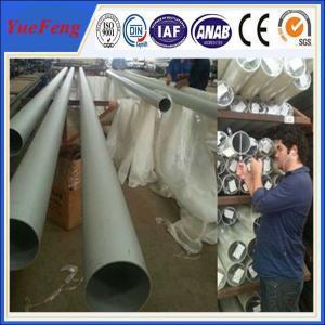 China 6063 T5 big size aluminum tube used in bridge wholesale