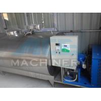China Sanitary Open Top Milk Cooling Tank 300~1000liter Vertical Milk Cooler (ACE-ZNLG-T1) wholesale