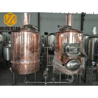 China Commercial Craft Beer Brewing Equipment Micro 5HL Capacity Glycol Cooling System wholesale