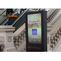 China IP65 Outdoor 47 Inch LCD Advertising Digital Signage Displays Free Standing wholesale