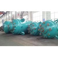 China Close type glass lined reactor for pharmaceutical and agrochemical industry wholesale