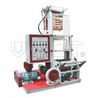 China 40kg / H Output Plastic Film Blowing Machine Low Energy Consumption wholesale