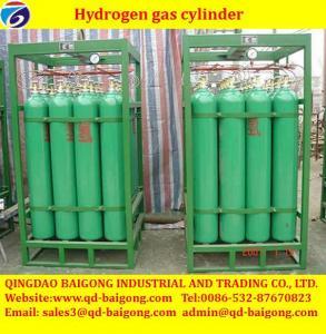 China Seamless Steel Empty Gas Cylinder Hydrogen Cylinder Price on sale