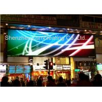 Buy cheap P16 Dip Square Led Display , Led Panel Video Wall Advertising 2 Years Warranty product