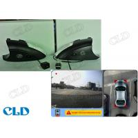 China 360 Degree Vertical View Car Parking Cameras System Hd Dvr for Volkswagen Tiguan HD Cameras, 720P on sale