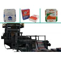 China Auto Gule Multi - step Cut Paper Cement Bag Making Machine with Servo Driving wholesale