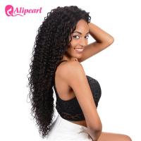 Buy cheap Long Human Hair Curly Lace Front Wigs Deep Wave For Black Women from wholesalers