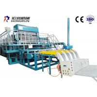 China Large Output Paper Pulp Making Machine For Paper Pulp Products Rotary Type on sale