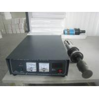 China High Power Ultrasonic Metal Welding Machine , High Frequency Welder Equipment wholesale