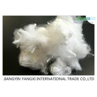 Quality Optical White Micro Denier Polyester FiberFor Needle Punch Non Wovens for sale