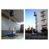 China Single Mast Aluminium Scissor Working Platform 160 kg Load 8m Working Height wholesale