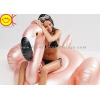 Buy cheap Pool Toys For Adults Inflatable Giant Pink Flamingo Floats New Rose Golden Flamingo Pool Floats product