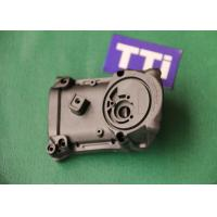 China High Precision Injection Molding Parts For Battery Manufacturers wholesale