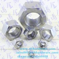 Buy cheap High quality lowest price hex nut m3 to m64 din934 from wholesalers
