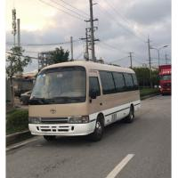China Toyota Coaster Used passenger bus with 30 seats, used cars with diesel engine for sale wholesale