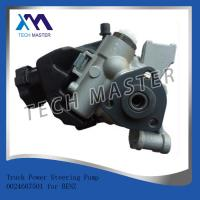 China Silver Power Steer Pump Mercedes Sprinter  0024667501 0024667601 Suspension Spare wholesale