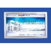 China Big Size Multi Touch Screen Computer and Monitor with TV Function (PC65H(ATOM 1.6)) wholesale