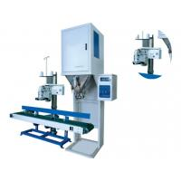China DCS-50A Auto Grain Packing Machine For Rice / Peanut / Soybean wholesale