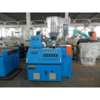 China Professional Plastic Profile Extrusion Machine for PVC or Wood Plastic Profiles on sale