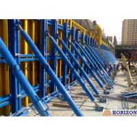 Buy cheap Adjustable Single Sided Wall Formwork , High Tensile Steel Single Sided Formwork from wholesalers