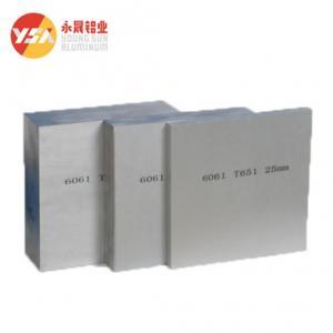 China 5083 5754 5086 Satin Anodised Aluminium Sheet 1 Inch Thick wholesale