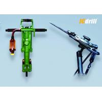 China Small Air Leg Pneumatic Rock Drill High Efficiency For Metallurgy / Coal Industry wholesale