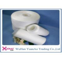 China Spun 40s/2 Virgin TFO Yarn Raw White Polyester Sewing Threads Eco-friendly wholesale