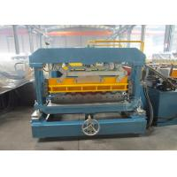 China Automatic Station Power 5.5kw Roof Tile Making Machine Standard With CE wholesale