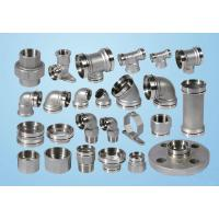 Quality 316L, 316LN, 317, 317L, 321 forged steel pipe fittings , Steel Pipe Fittings full coupling for sale