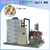 China Automatic Quick 1 - 60 Tons Flake Ice Machine For Fruit And Vegetable Preservation wholesale