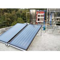 China Durable Rooftop Solar Water Heater Directed / Indirected Heating System wholesale