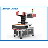 China 150W 3D Dynamic CO2 Laser Marking Machine For Invitation Card Shoes Soles Leather wholesale