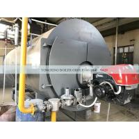China Quality Best 500 - 20000kg/h Oil Gas Fired Steam Boiler With Original Riello Burner wholesale