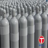 Buy cheap TORICH GB 28884 300L - 3000L Seamless Steel Tubes for Large Volume Gas Cylinder from wholesalers