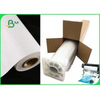 "China 260gsm RC Resin Coated Waterproof Glossy Photo Paper For Inkjet Printer 24"" 36"" wholesale"