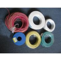 China Custom Color PVC Insulated Flexible Parallel-Twin Flat/Round Specialty Wire and Cable wholesale