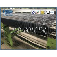 China Double H Boiler Fin Tube Heat Exchanger Parts For Utility / Powe Station Plant wholesale
