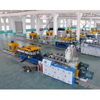 Quality SBG300 Double Wall Corrugated Pipe Extrusion Line , Corrugated Pipe Making for sale